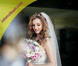 نمونه قرارداد عروس|سلام زیبایی
