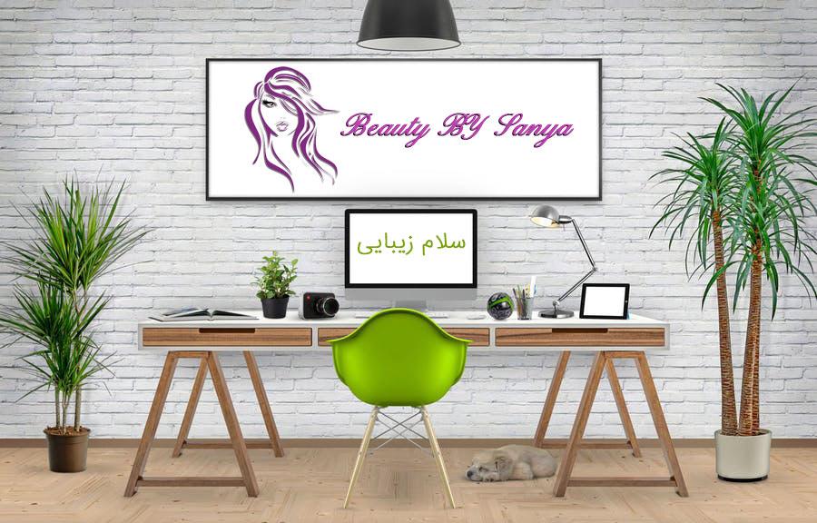 لوگو-آرایشگاه-زنانه | سلام زیبایی