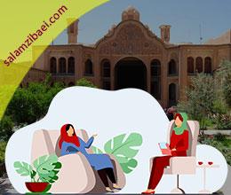 بهترین مشاوره آرایشگاه و سالن زیبایی در یزد - سلام زیبایی